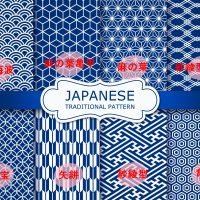 粋なお着物好きの女性の方へ|着物の江戸小紋の歴史についてご紹介します